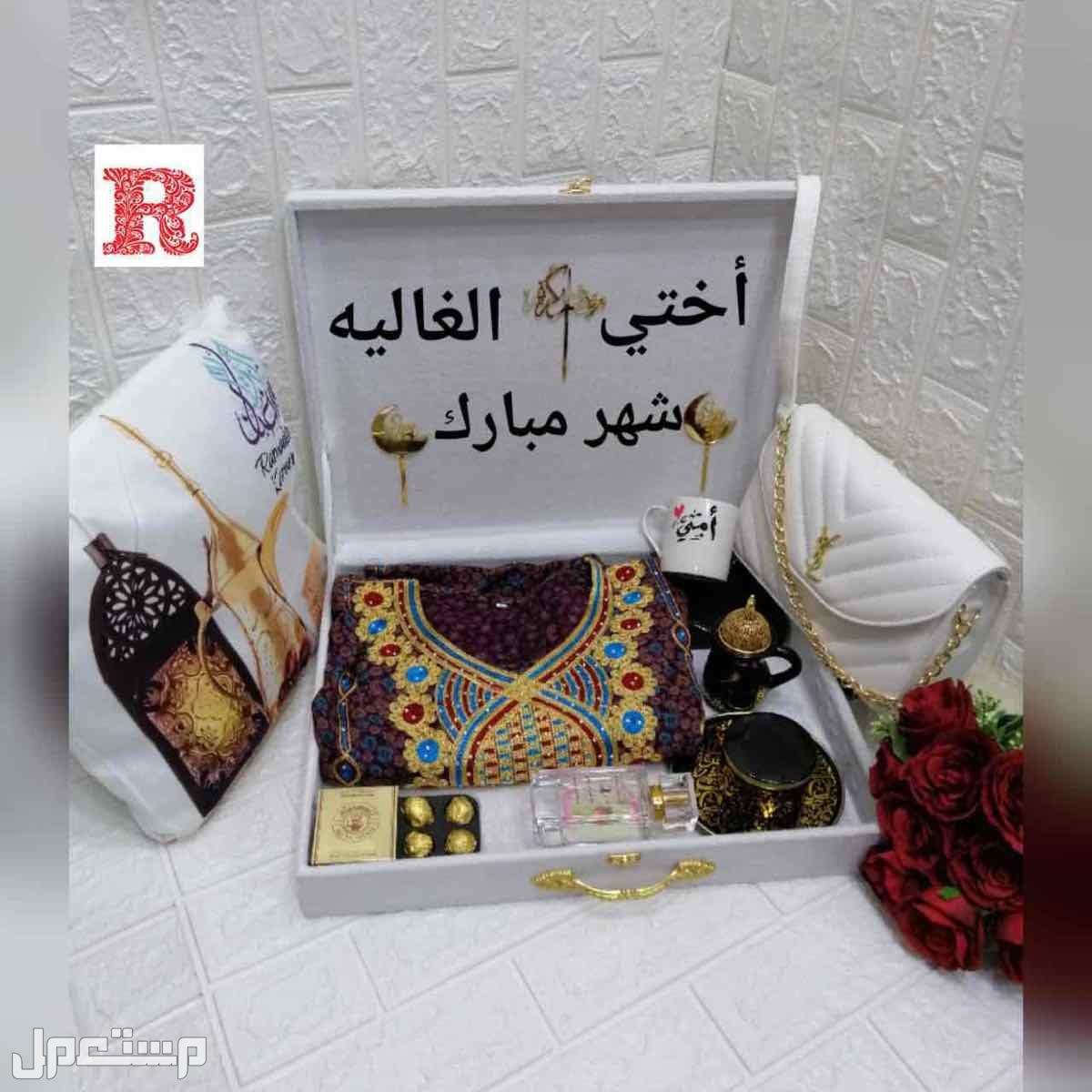 طقمً هدايا رمضاني نسائي شنطه اف سان لوران جلابيه مبخره