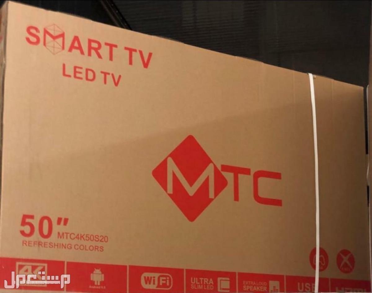 شاشات MTC  جديدة بالكرتون ضمان سنتين