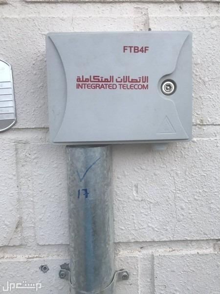اشتراك الياف بصريه STC تركيب فوري وبدون عموله