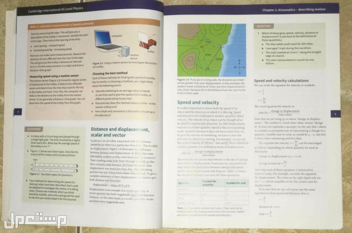Cambridge international AS and A Level Physics Course book