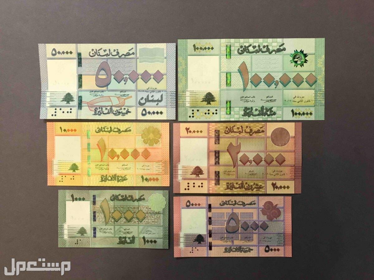 اطقم وعملات لبنان البند2
