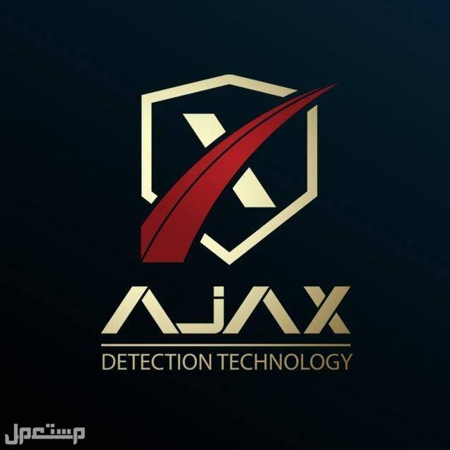 جهاز كشف الذهب والكنوز التصويري غاما AJAX GAMMA جهاز كشف الذهب التصويري AJAX GAMMA