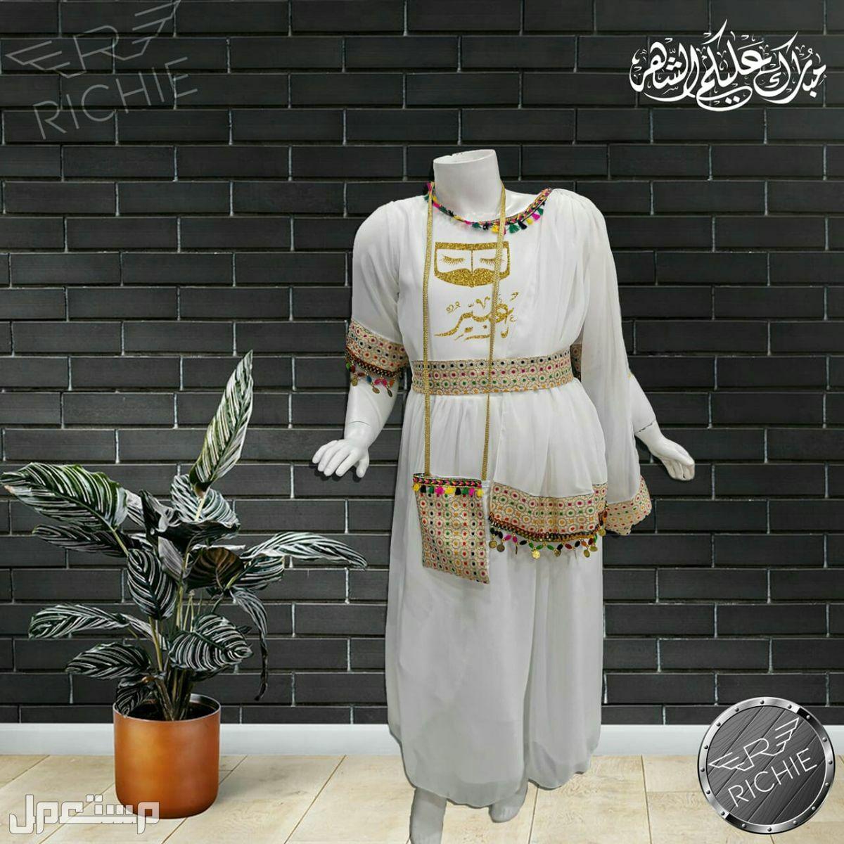 فستان بناتي مع شنطه طباعة الاسم حسب الطلب