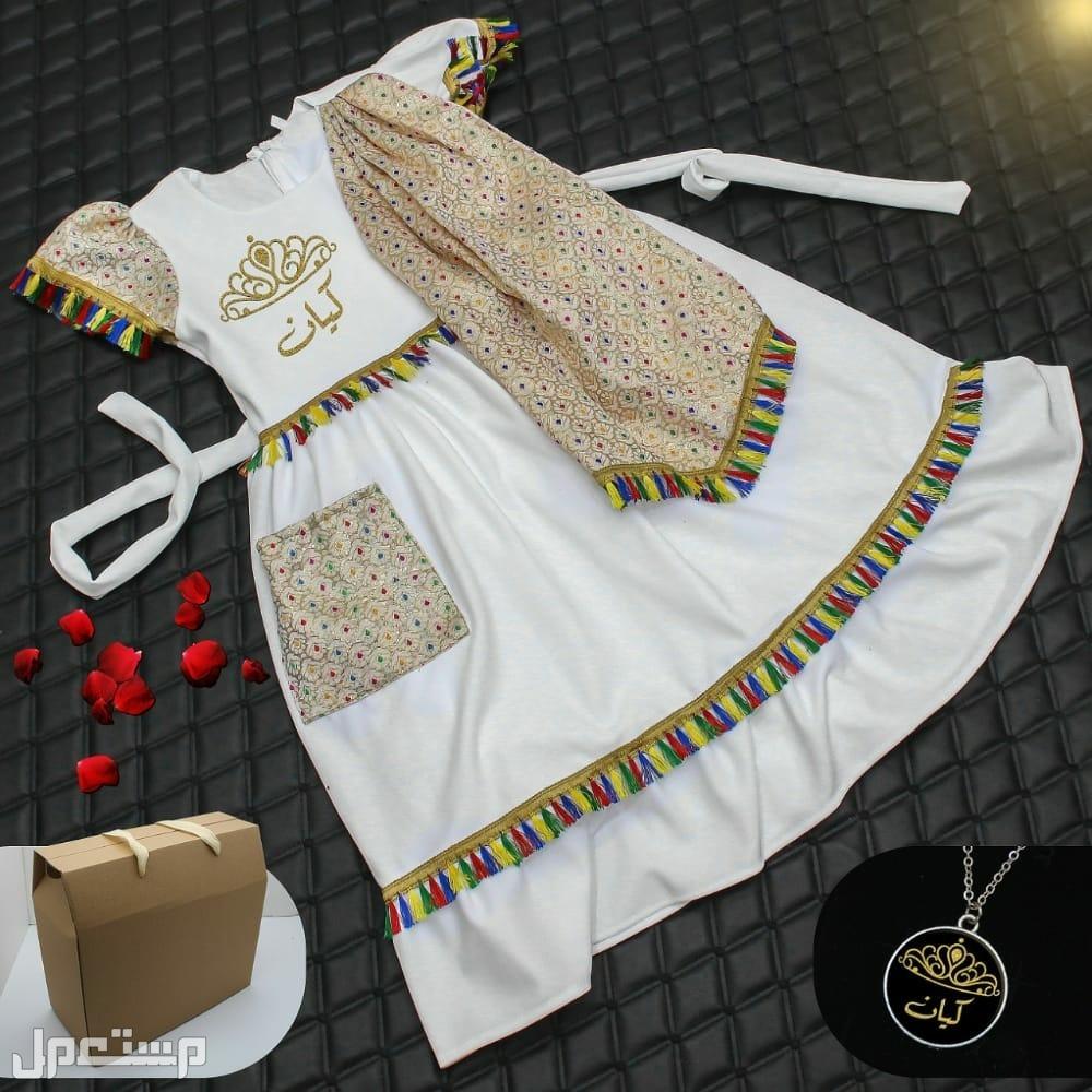 فستان بناتيه روعه تصاميم حلوه وانيقه رمضاني  مع سلسال هديه الاسم حسب الطلب