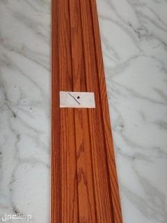 بديل الخشب الداخلي / 📲