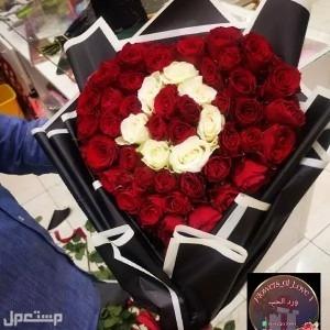 حي الخليج باقة حرف على شكل قلب