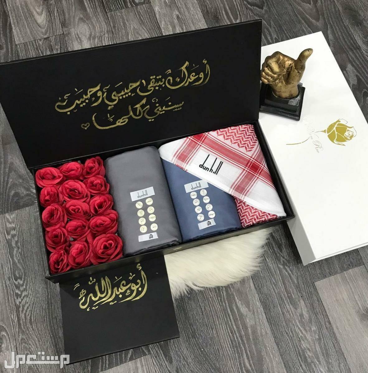 قماشين ماركات عالمية مع شماغ راقي # خامات وجوده علئ الضمان