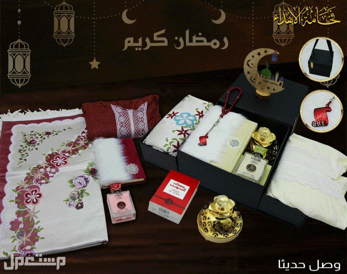 اطقم هدايا رمضانية مميزة