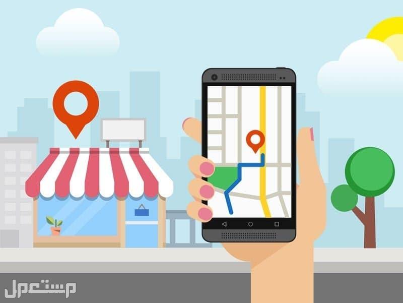 اضافة نشاطك التجاري على جوجل