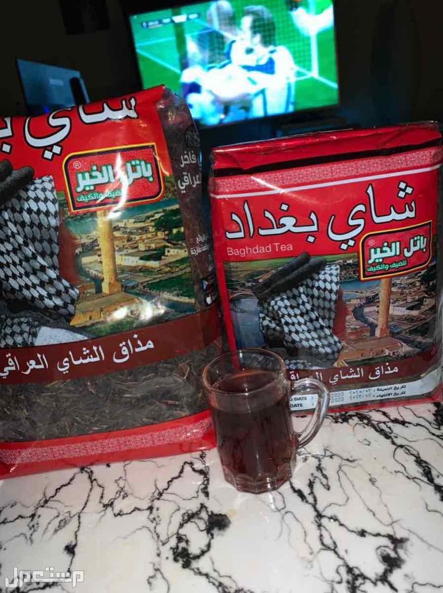 شاهي بغداد احجام كبير وصغير مذاق الشاهي العراقي الاصيل