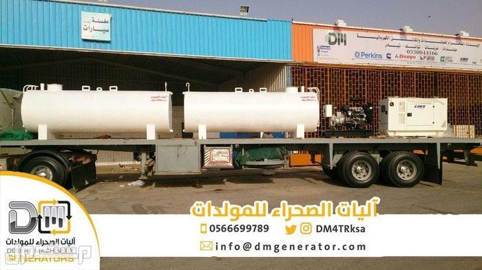 آلياااات الصحراء للمولدات الكهربائية (بيع وتأجير )