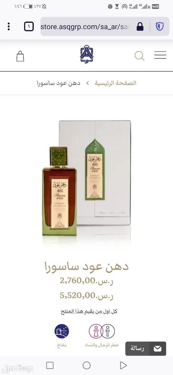 منتجات من عبدالصمد القرشي