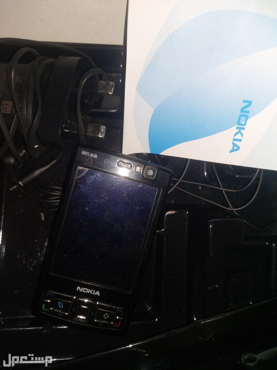 جوال نوكيا N95 شبه جديد