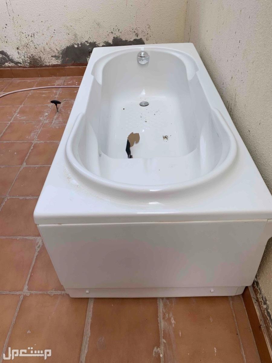 بانيو حمام