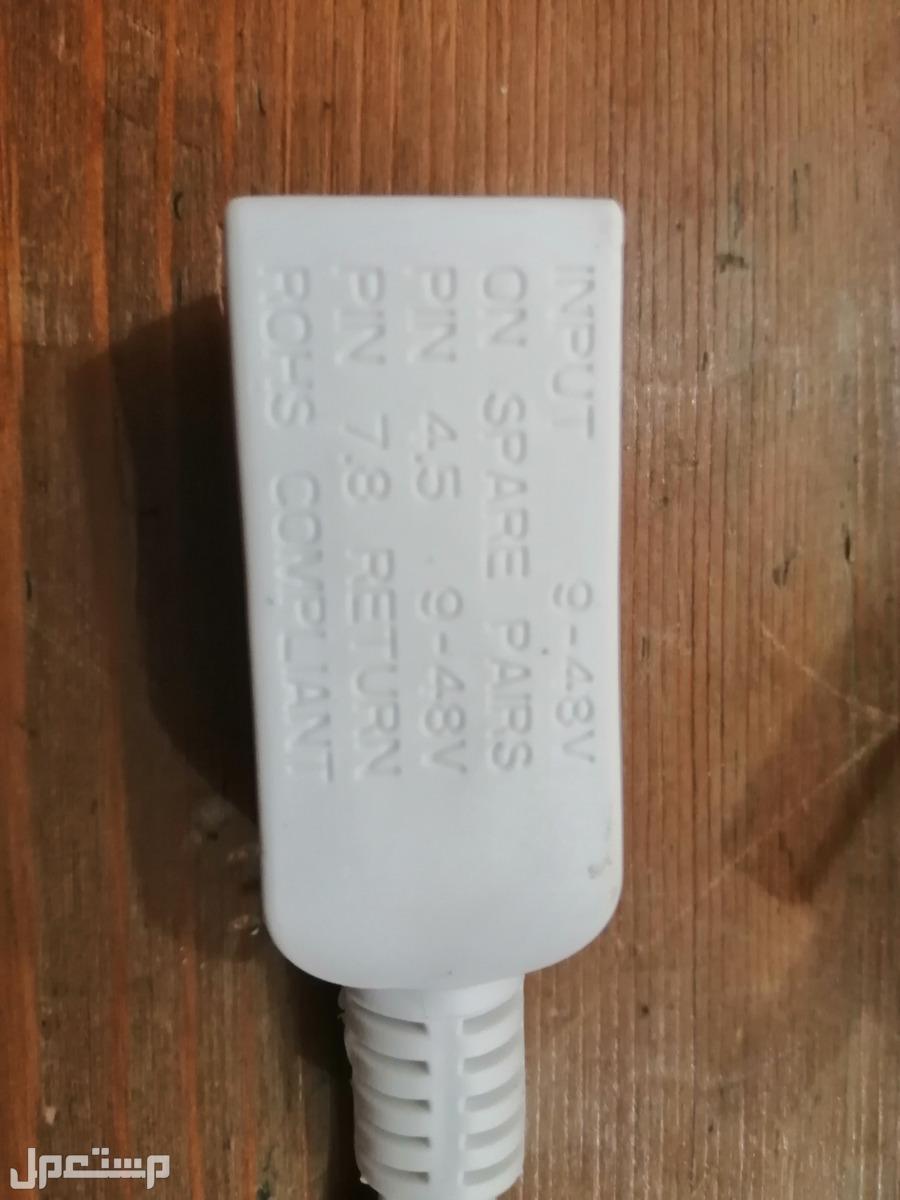 24v PoE Adapter