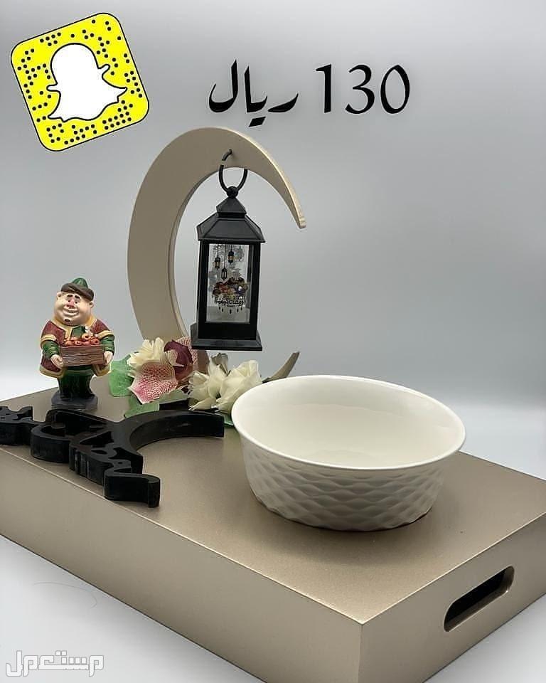 صينية رمضان