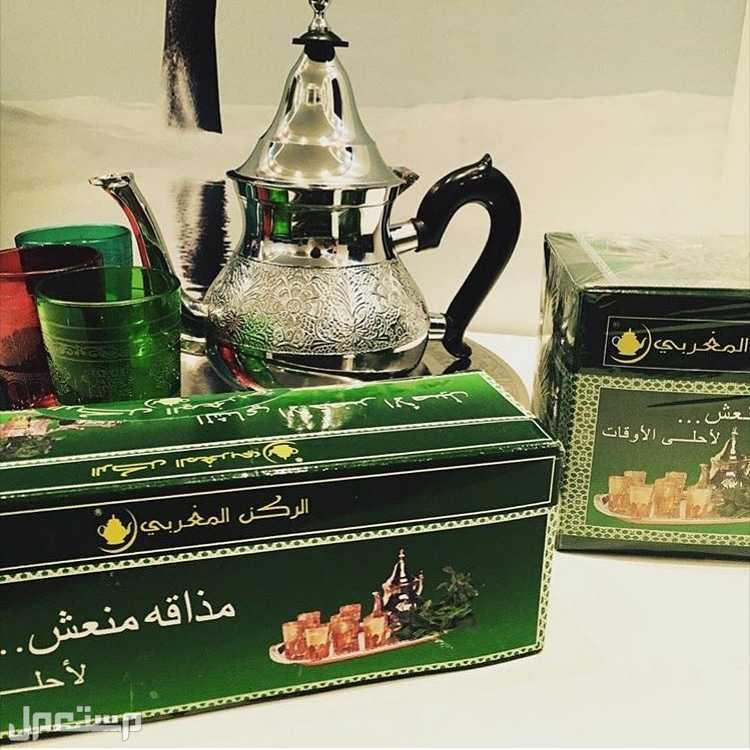 شاي الركن المغربي الفاخر