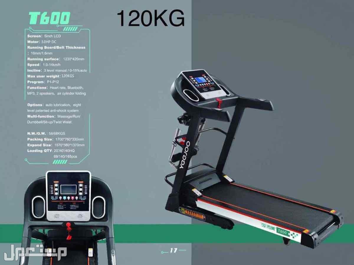 اجهزة رياضية سعر منافس + جودة