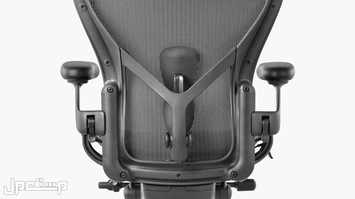 كرسي هيرمان ميلر Herman Miller
