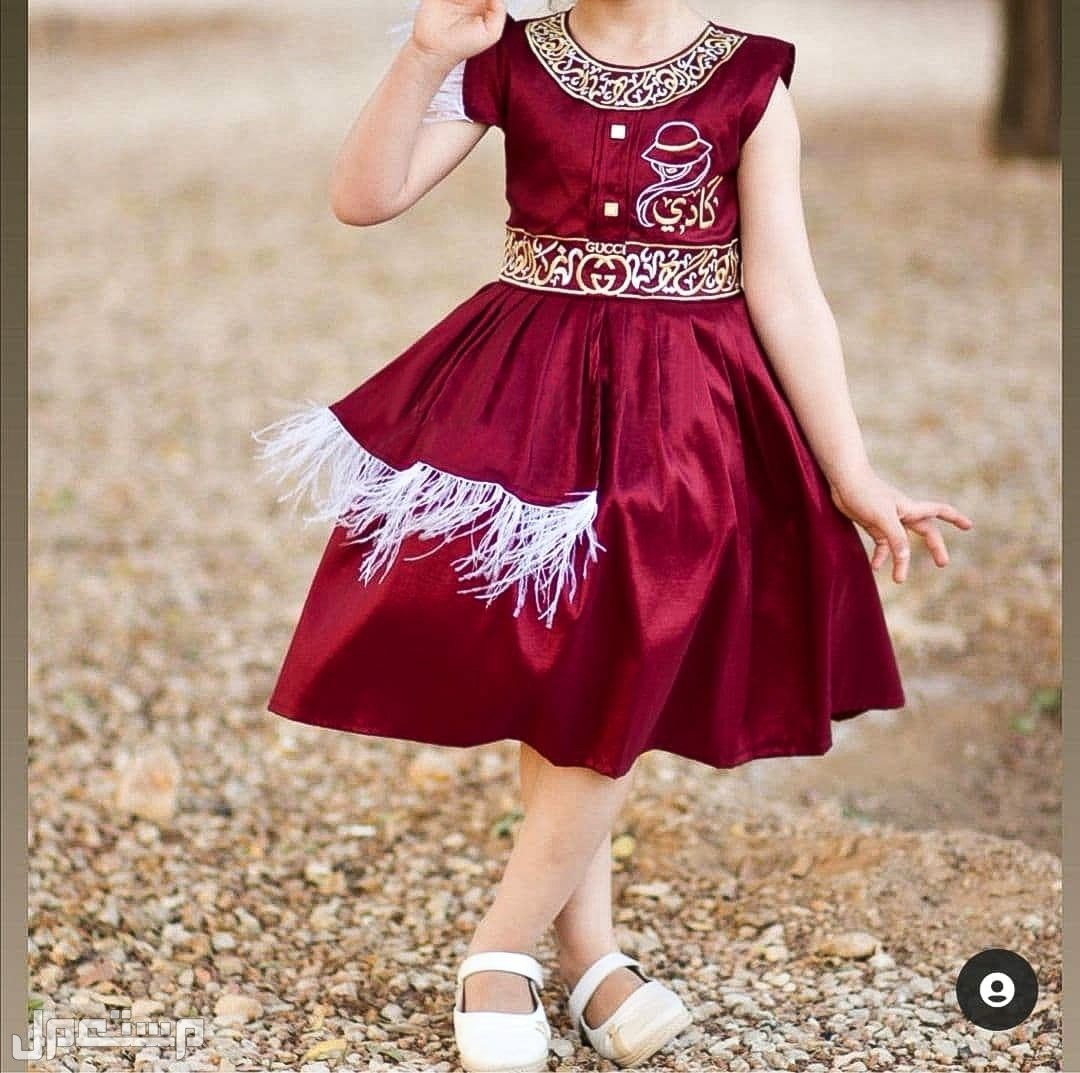 ميزي طفلتك# فساتين بناتي ملكي بالاسم تطريز حسب طلبك