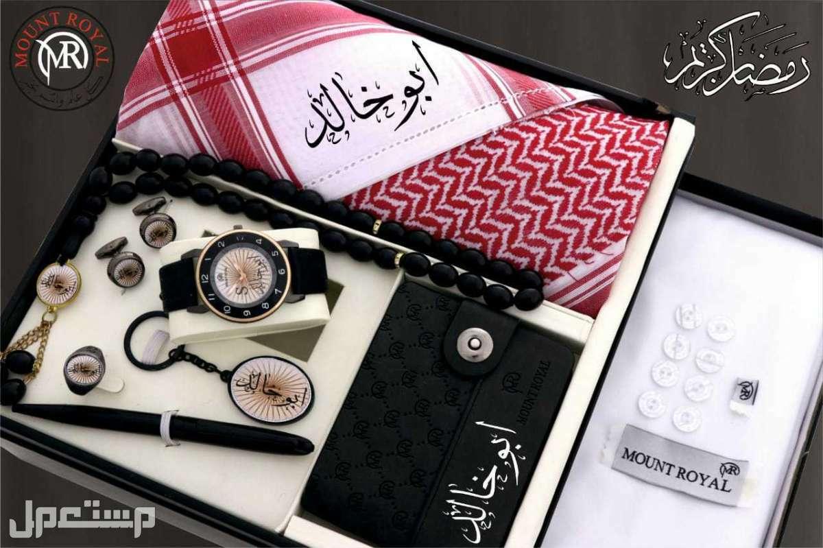 بمناسبة قدوم شهر رمضان عروض مغريه طقوم رجالية انيقه كشخه لا توصف للطلب05763