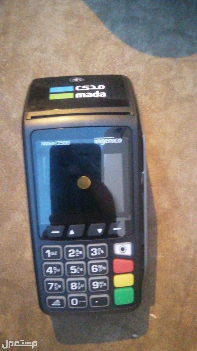 جهاز ATM مدى نقاط بيع