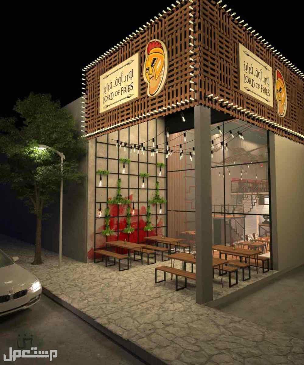 تصميم تنفيذ مطاعم فنادق كافيهات مولات مراكز تجاريه تسليم مفتاح