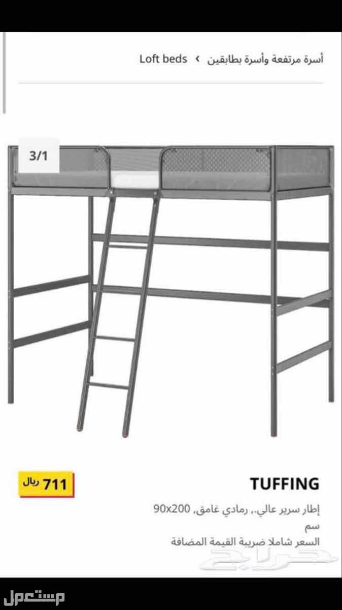 سرير مرتفع مع سطع مكتب مع وحدة ادراج لون رمادي ايكيا