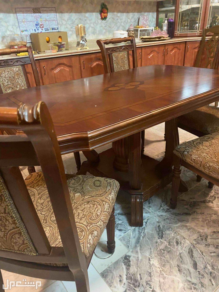 طاولة طعام خشب