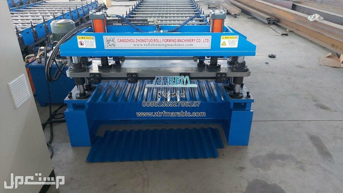 ماكينة تشكيل الصاج المبروم الصيني من ابراهيم وانغ الصيني