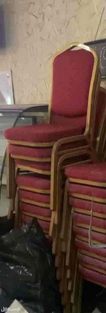 كراسي مناسبات + مخاد جلسات ارضية