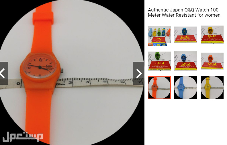 ساعات يابانية نسائية Q AND Q انيقة خفيفة
