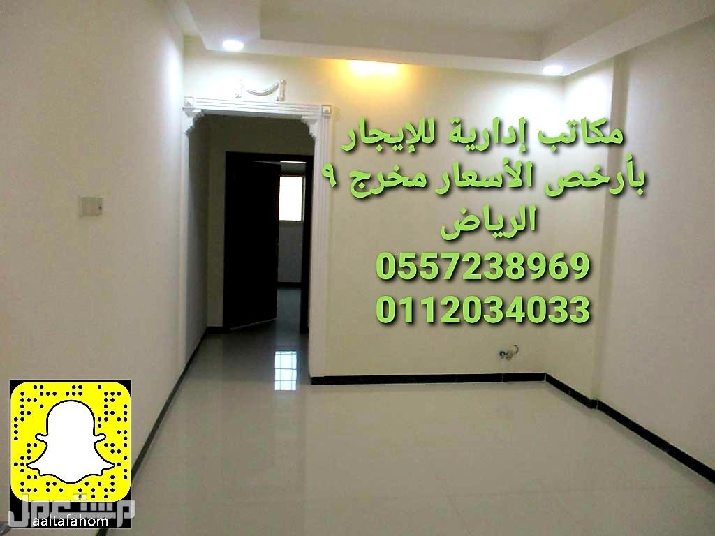 الرياض اشبيليا شارع الامام سعود