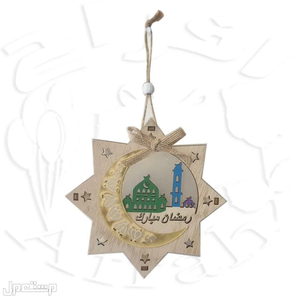 فوانيس رمضان مضيئه وتعليقات واضاءات