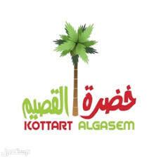 حي بن عيد