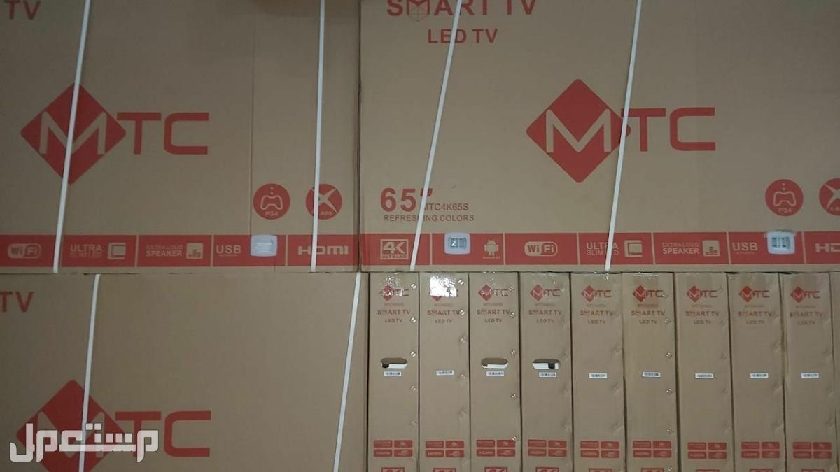 شاشات سمارت  4k mtc