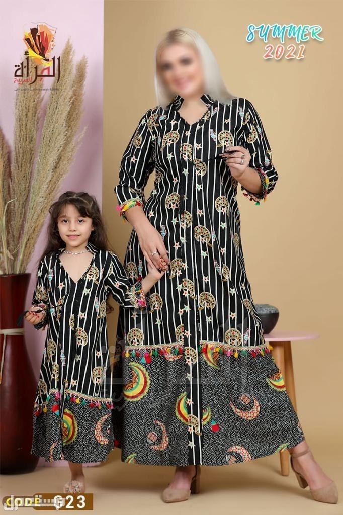طقم الأم والبنت