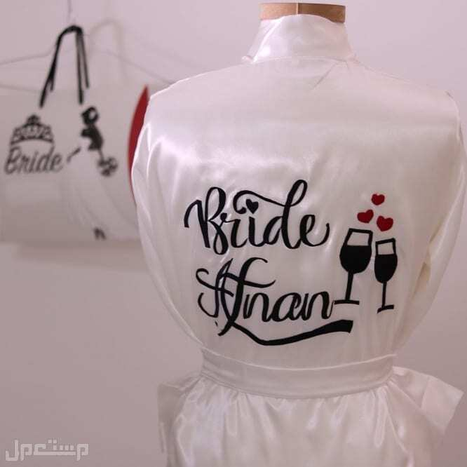 ارواب العروسة تطريز الاسم حسب الطلب # يوجد شحن