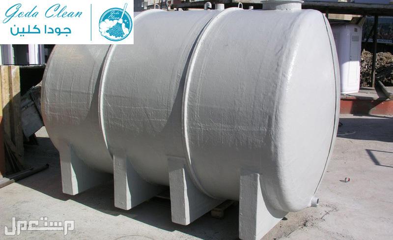 شركة لحام خزانات المياه الفيبر جلاس بالرياض
