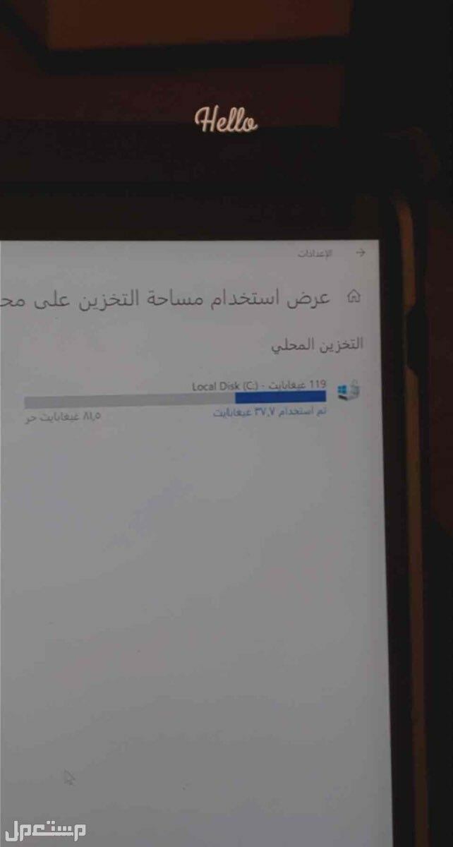 Microsoft جهاز لوحي