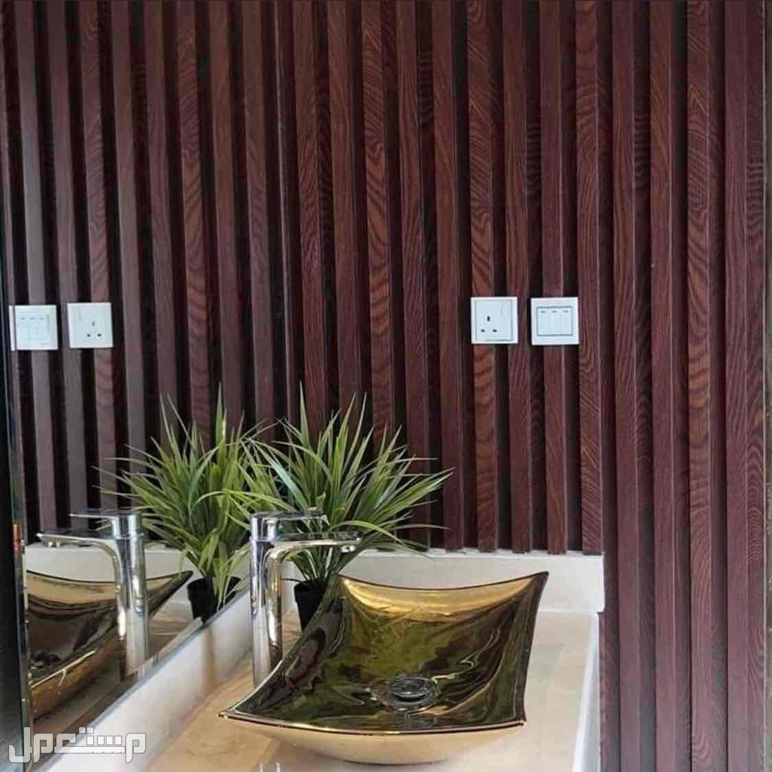 بديل خشب ، بديل رخام ، تكسيات جدارية : مؤسسة ديكور