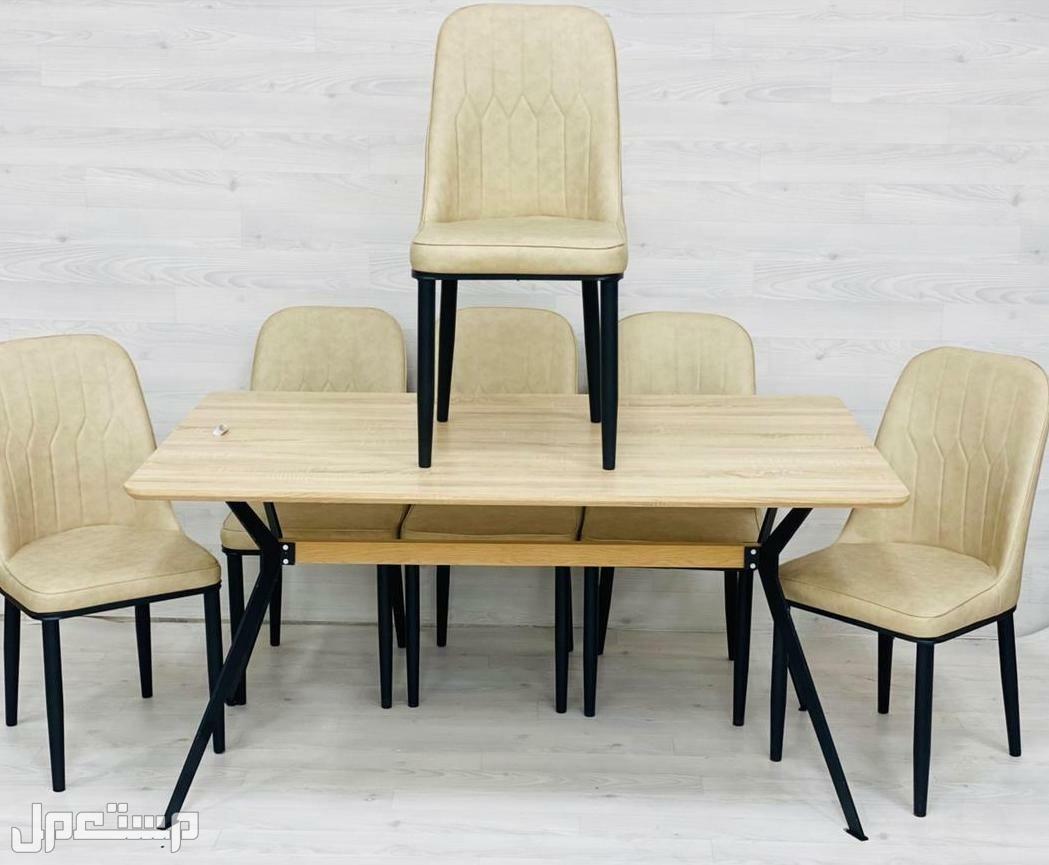 طاولة مع كراسي خامة ممتازه بسعر مخفض