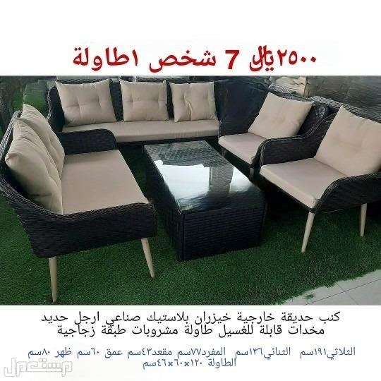 جلسات حدائق  خارجية خيزران