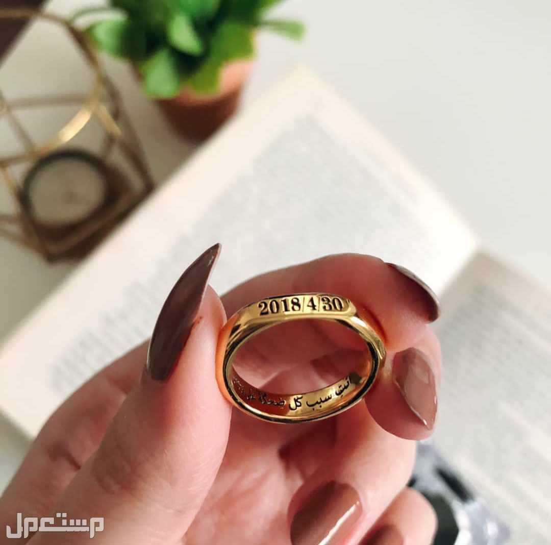 خاتم نسائي بالاسم والتاريخ مطلي بالذهب