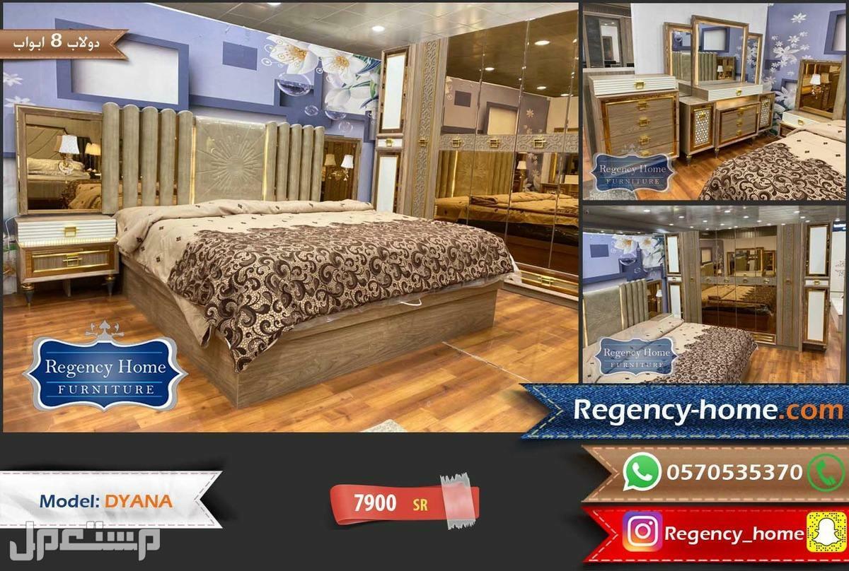 غرفة نوم مميزة و عصرية غرفة نوم مميزة و عصرية