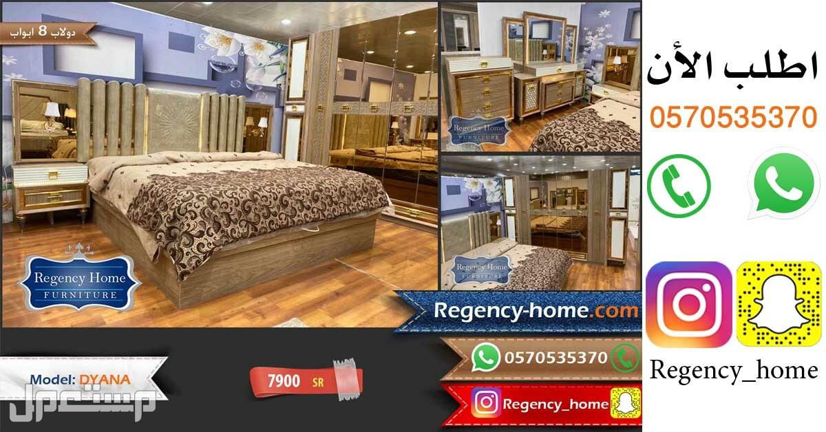 غرفة نوم مميزة و عصرية غرف نوم مميزة و عصرية