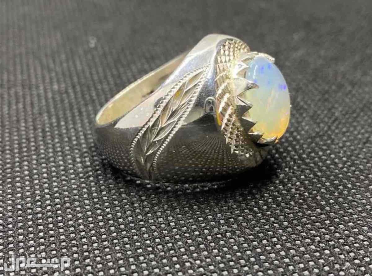 خاتم اوبال مائي