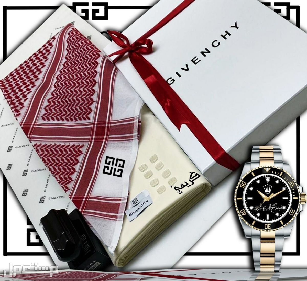 اهدي زوجك اقمشه وشماغات ماركة جفنشي. مع ساعة شكل رولكس بالاسم