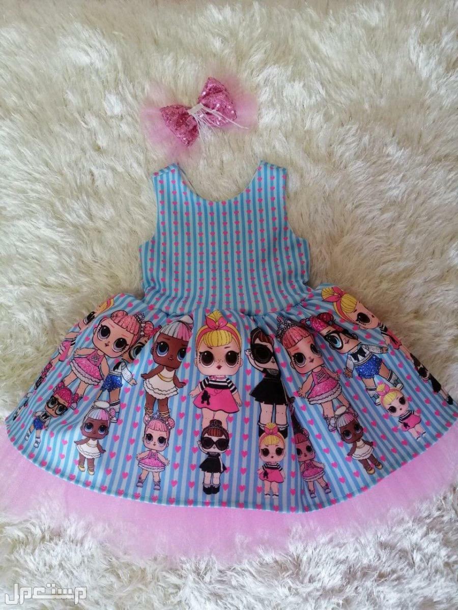 ملابس العيد وموديلات جديدة ورائعة بأحلا الألوان