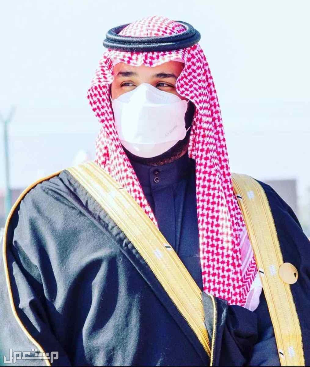 كمامة سمو الأمير محمد بن سلمان اير كوين